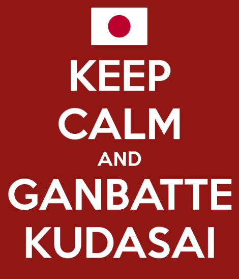 keep-calm-and-ganbatte-kudasai-4
